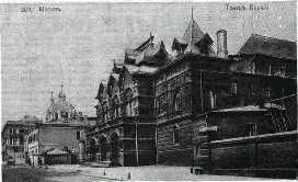 http://mos-nj.narod.ru/1980_/nj8811/A/Image447s.jpg